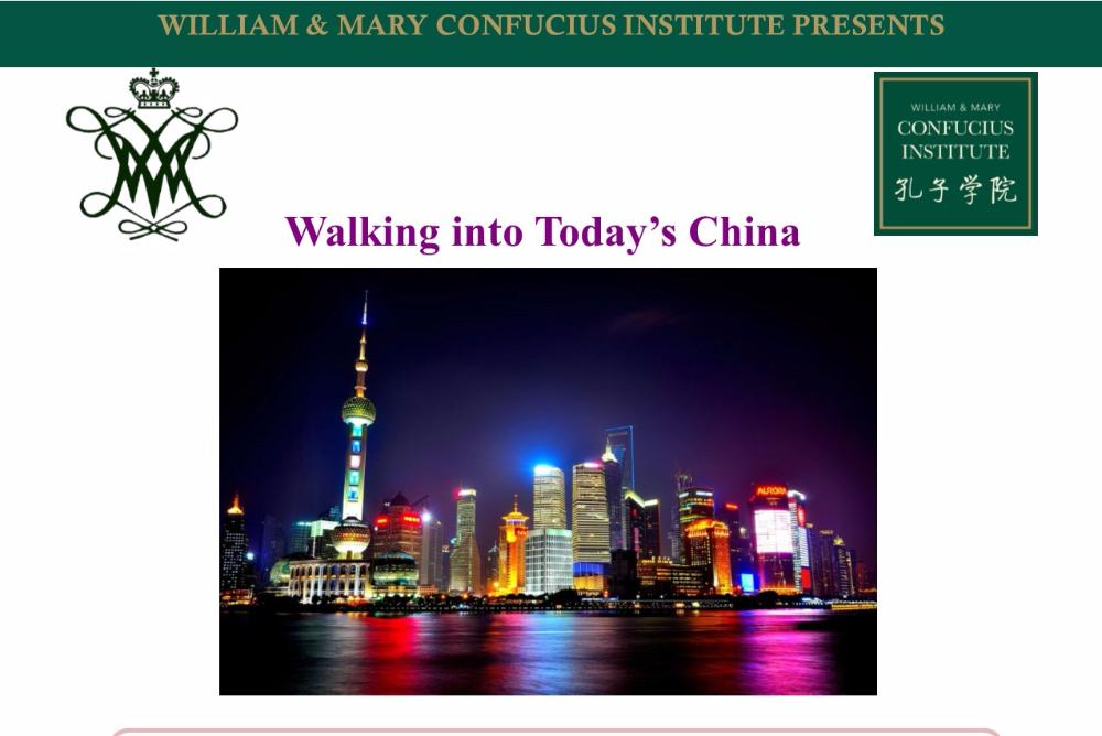 Flyer for Walking into Today's China