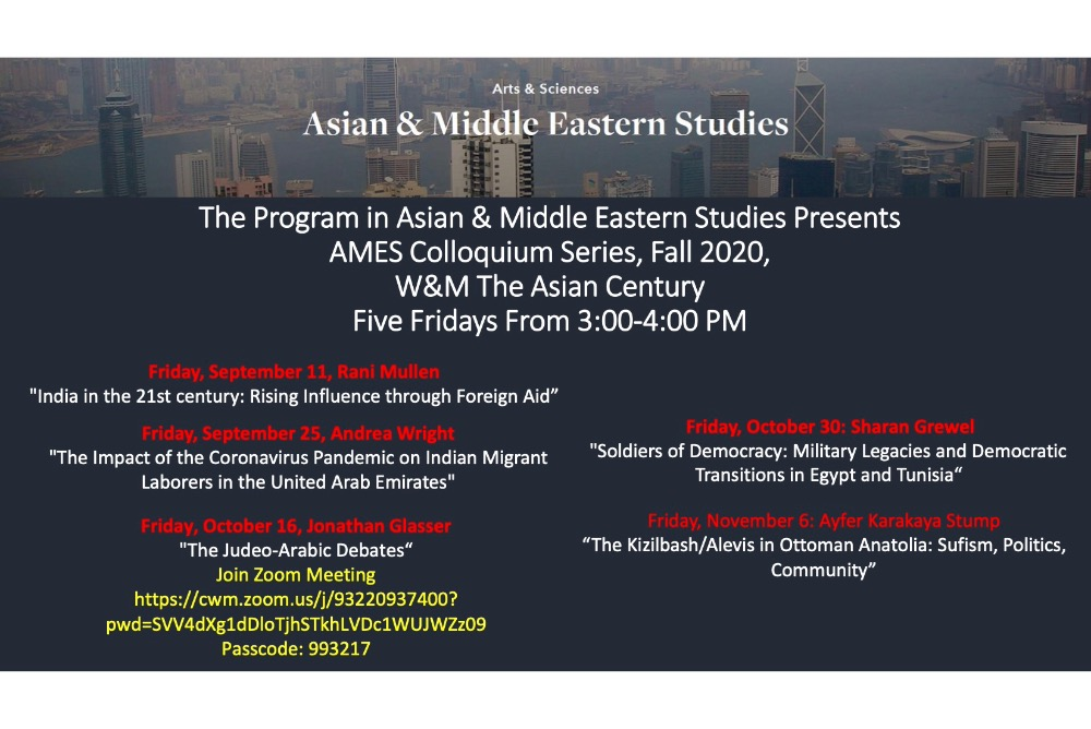 Flyer for AMES colloquium series