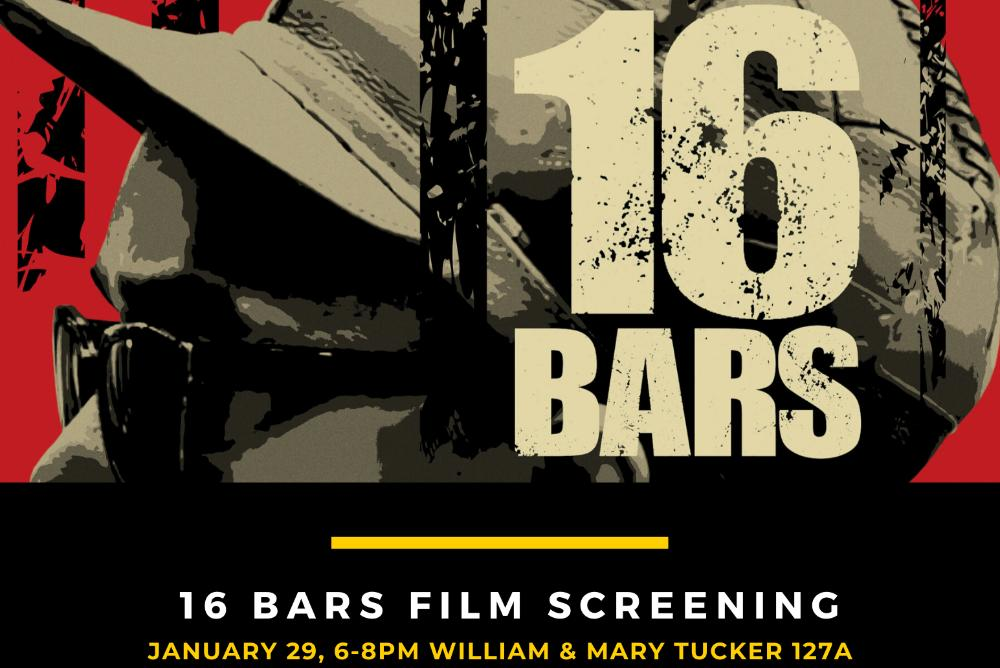 film poster of 16 BARS