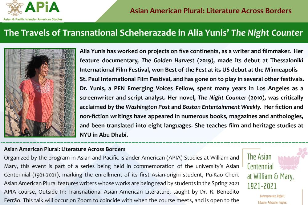Dr. Alia Yunis of NYU Abu Dhabi will discuss her novel, THE NIGHT COUNTER, on March 18, 2021 as part of the Asian Centennial at William & Mary.