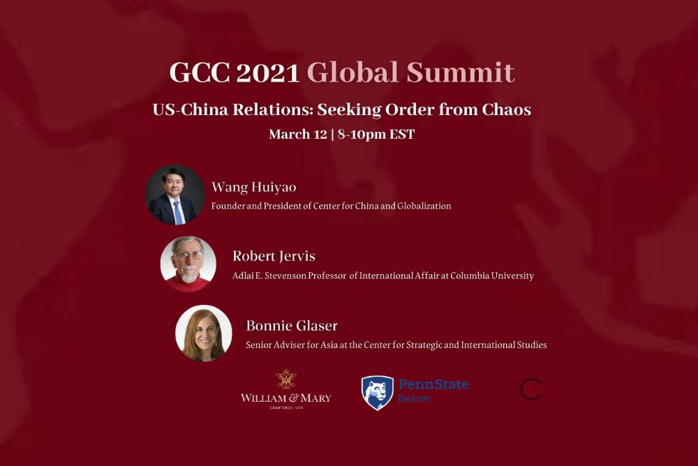 Global China Connection 2021 Global Summit
