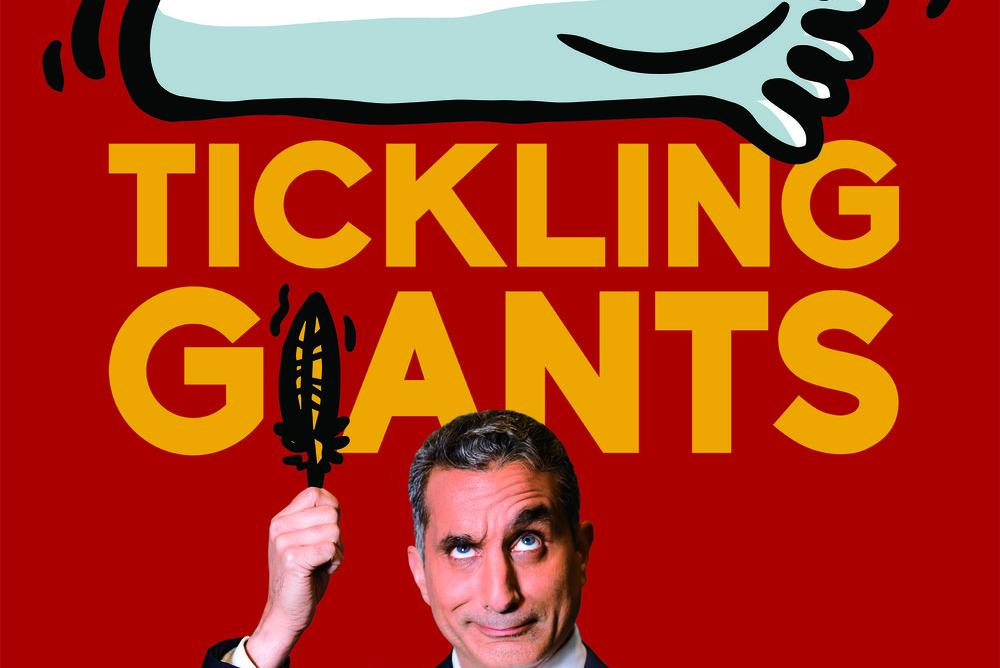 Tickling Giants: The Story of Bassem Youssef