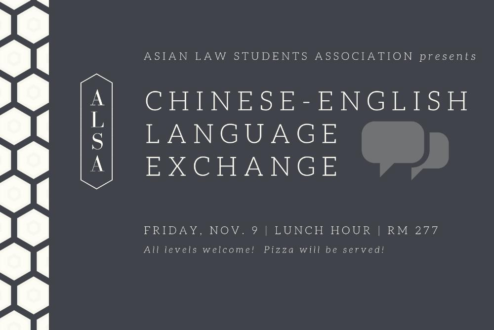 ALSA language exchange