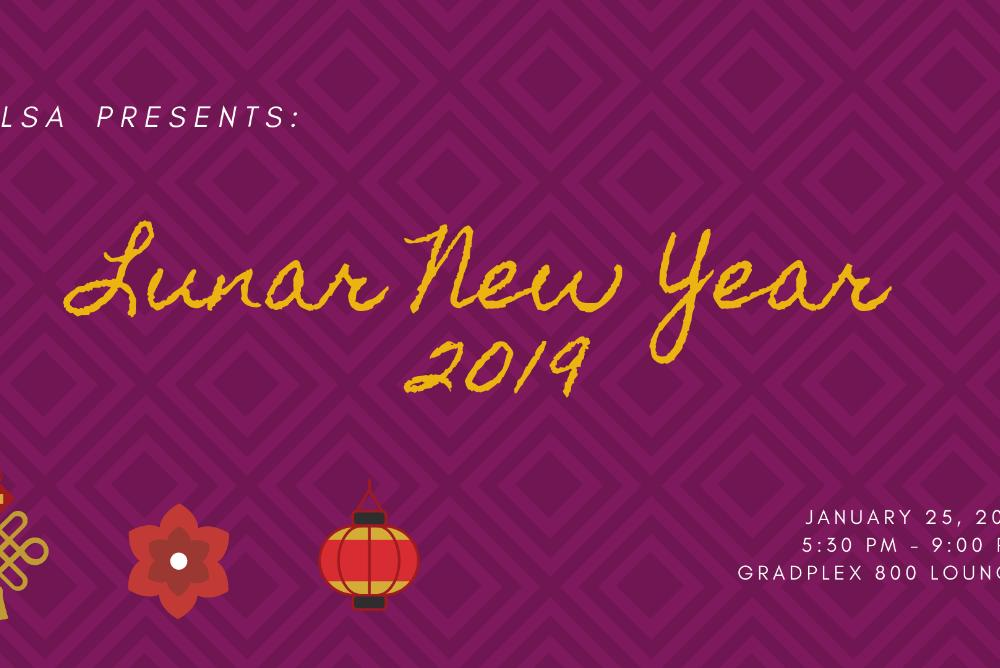 alsa lunar new year 2019