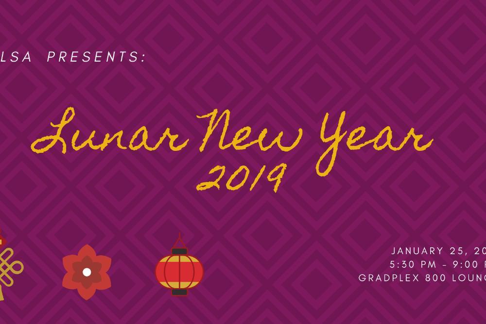 alsa lunar new year 2019