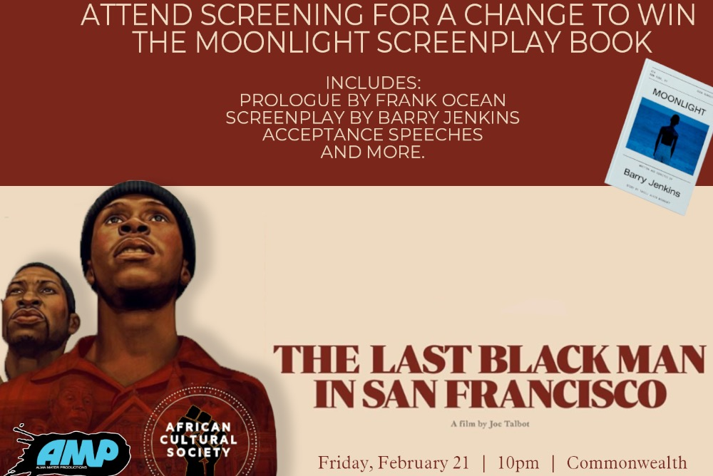 The two lead characters from The Last Black Man in San Francisco look up. The AMP logo and ACS logo lay on the chest of one of the characters. The event description takes up the rest of the graphic.