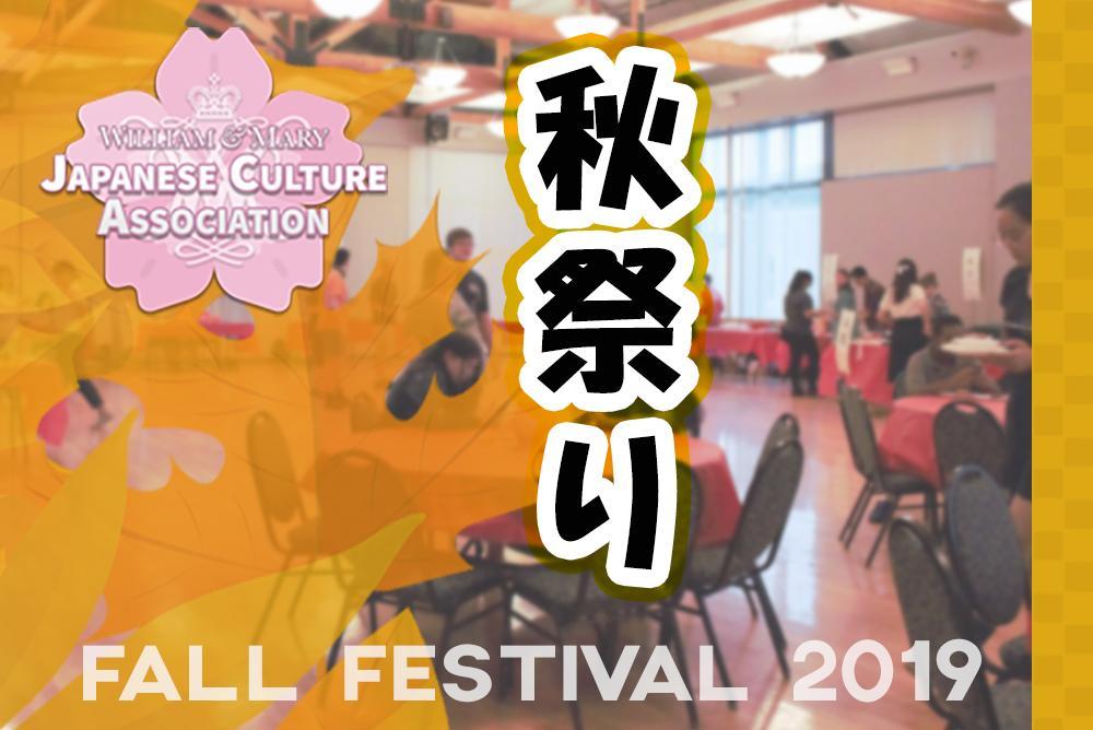 JCA Aki Matsuri — Fall Festival 2019