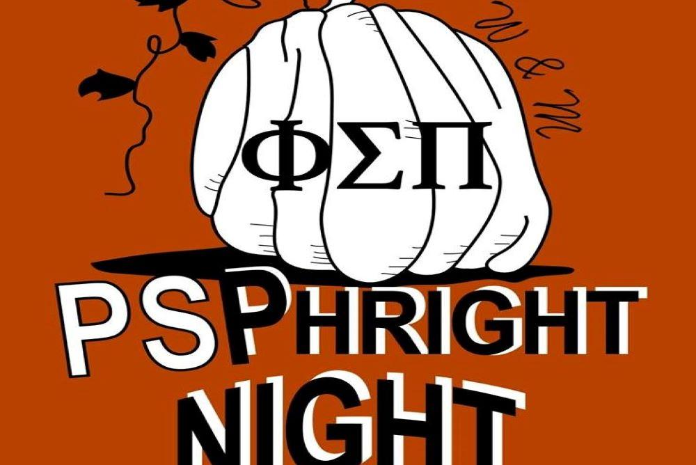 PSPhright Night Logo featuring a Pumpkin with the title of the event underneath