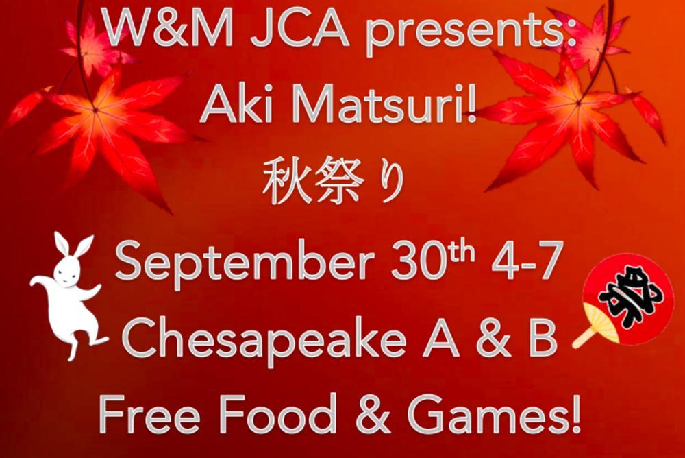 W&M JCA Event Information