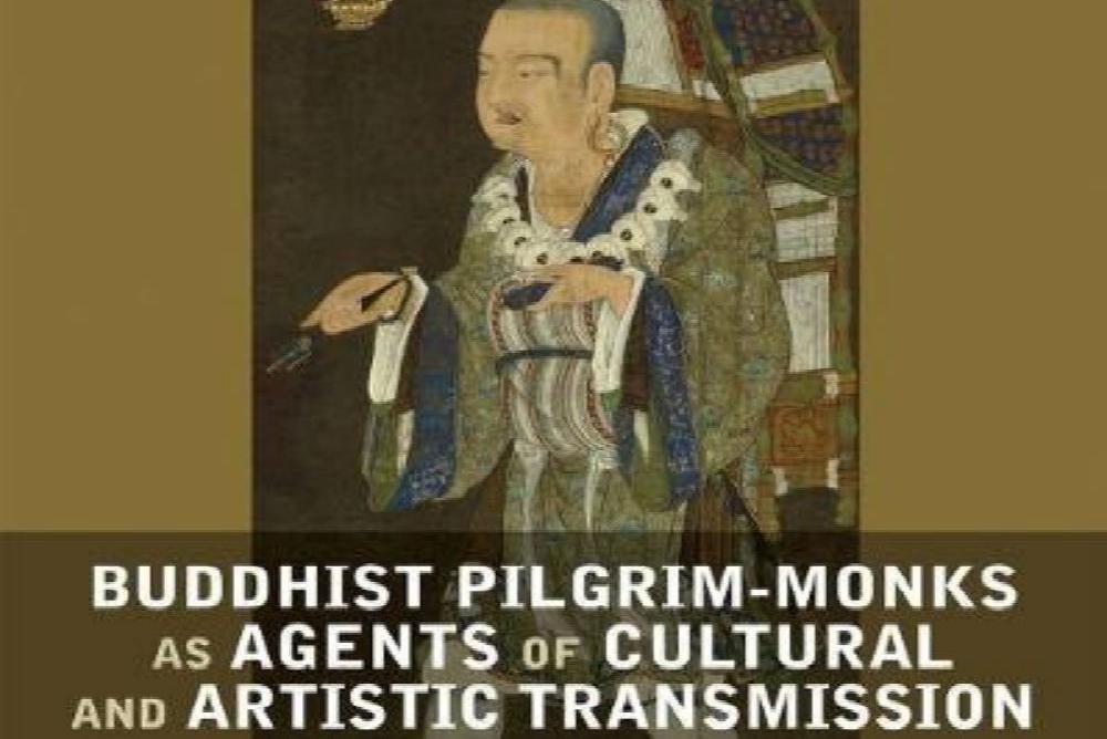 Book written by Prof. Wong