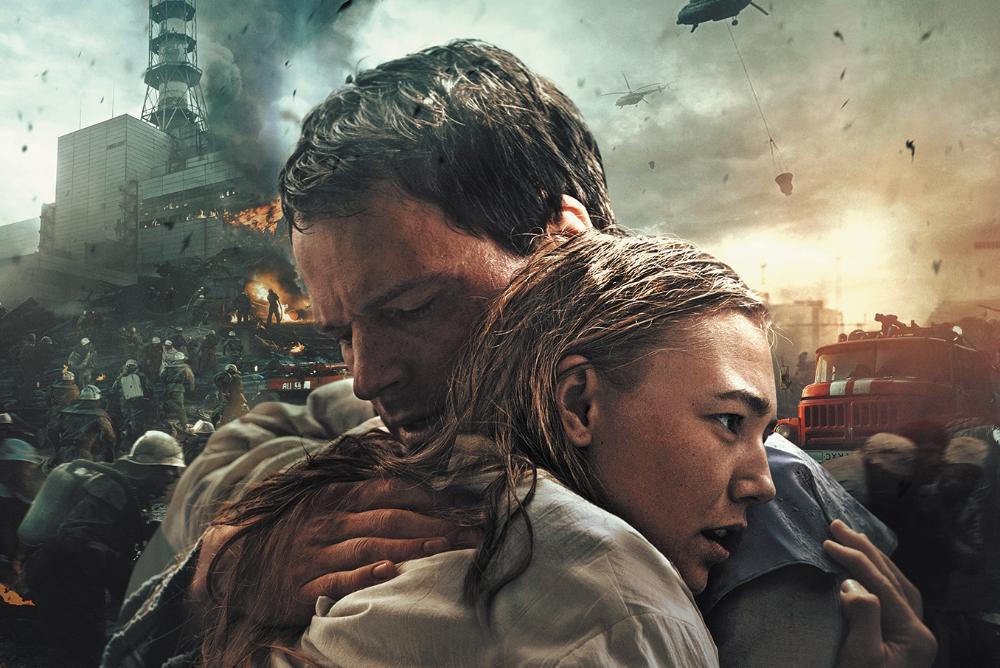 Online Film Series: War and Memory