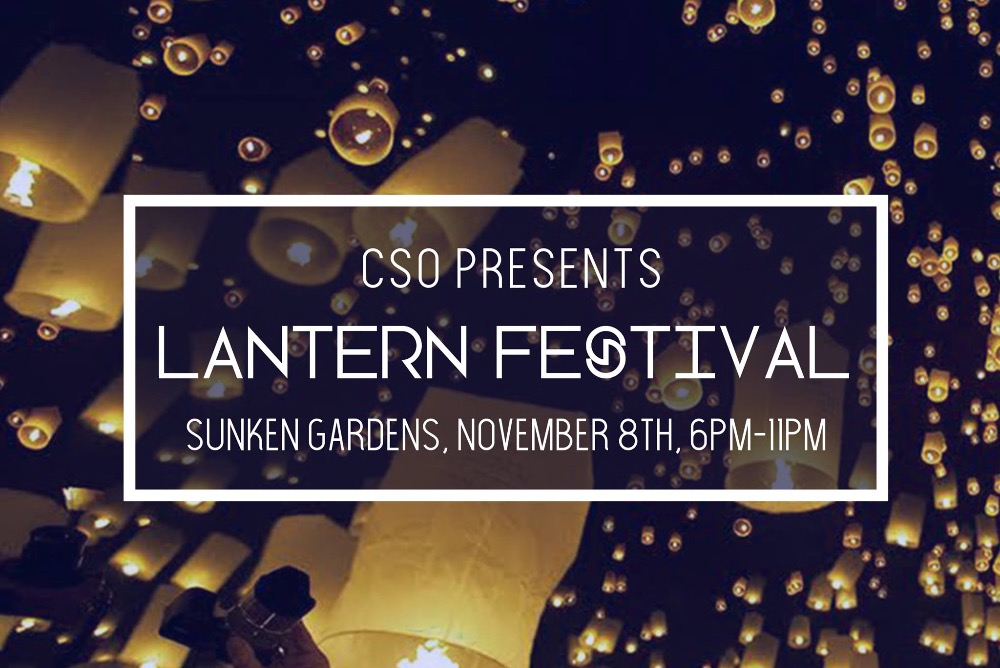 Lantern Festival 2017- due to rain, date has been changed to Wednesday, November 15th