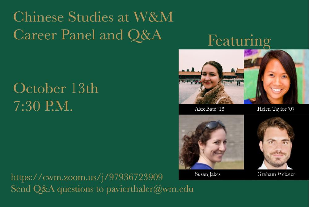 Poster for career panel featuring four speakers and contact information