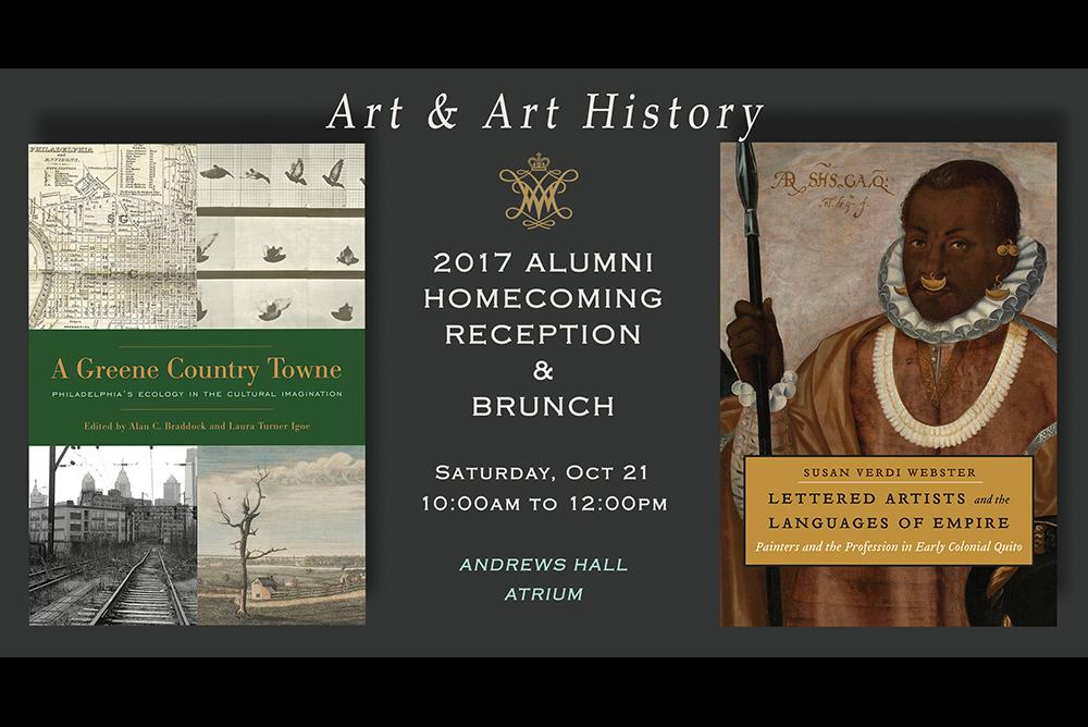 Art & Art History Alumni Homecoming Reception & Brunch 2017 invitation