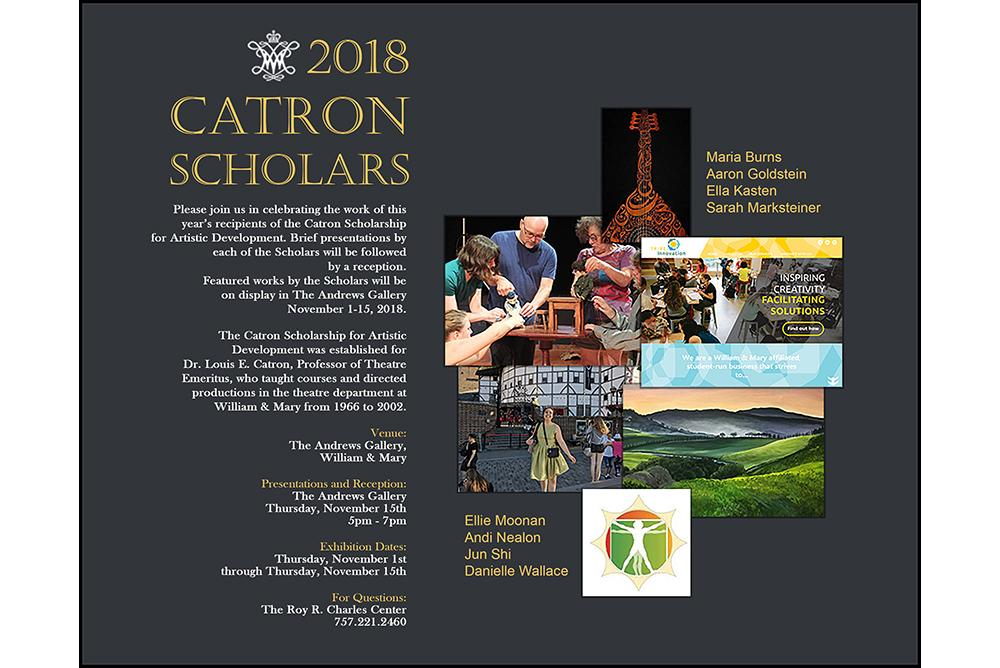 2018 Catron Scholars Exhibition and Reception