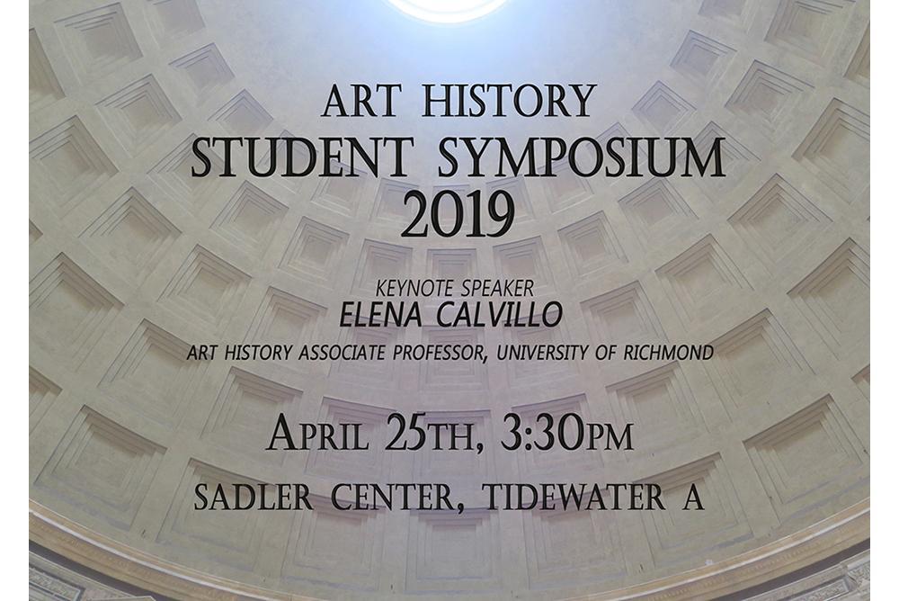 2018 Student Symposium