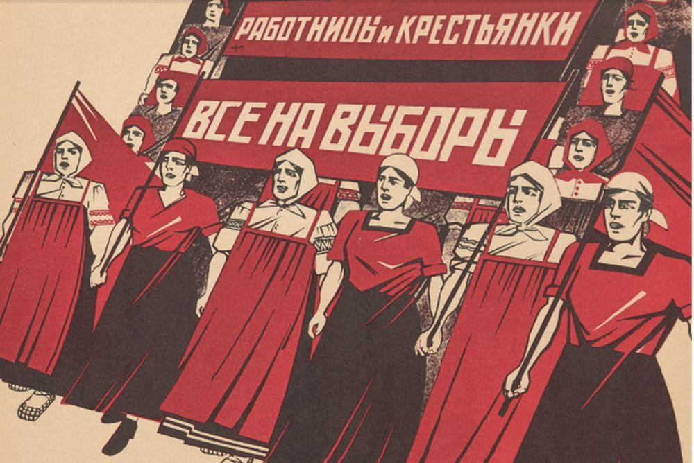 Image from Posters of the Russian Revolution, 1917-1929, from the Lenin Library, Moscow by Stephan Congrat-Butlar. Rare Book - Double Folio NC1807 .R9 P6