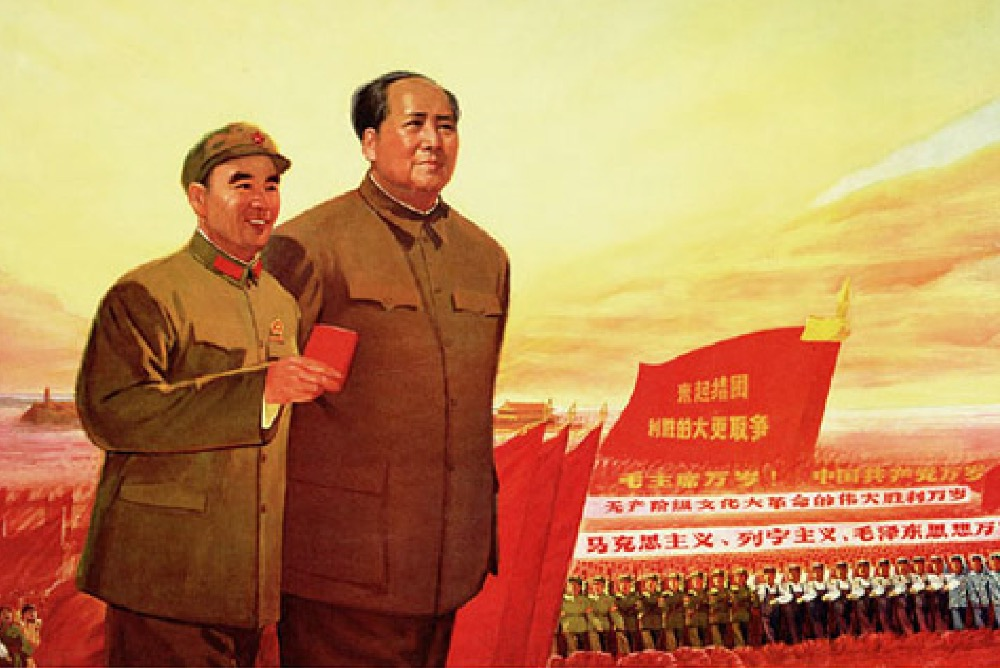 Chairman Mao and Lin Biao