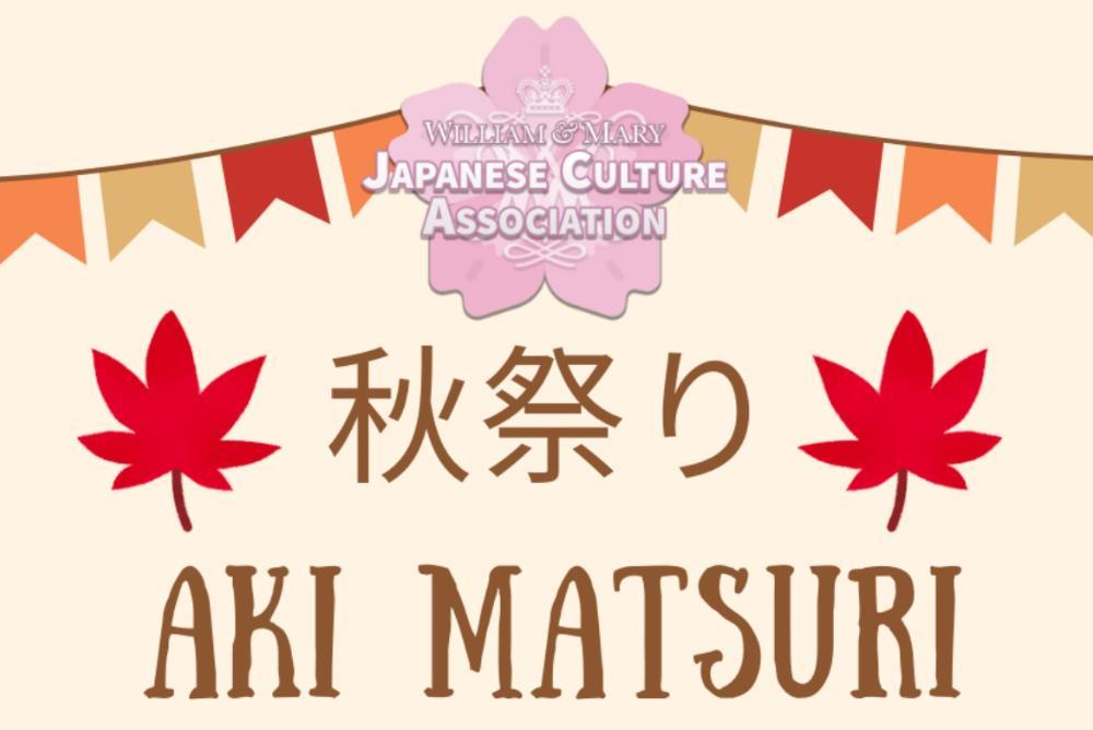 Japanese Culture Association Aki Matsuri/Fall Festival