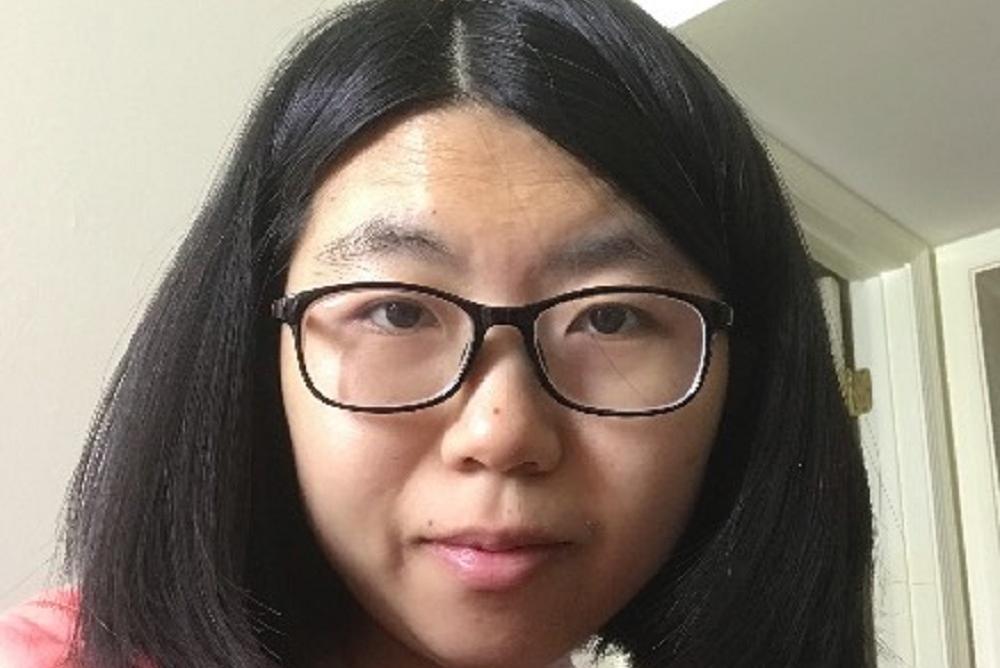 Ruiqin Tian