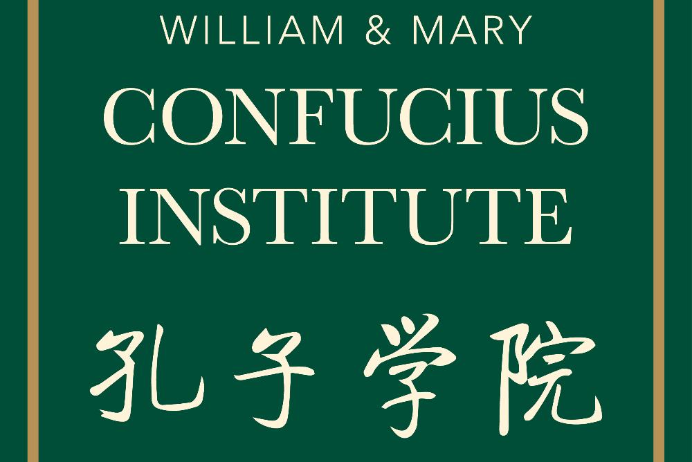 William & Mary Confucius Institute