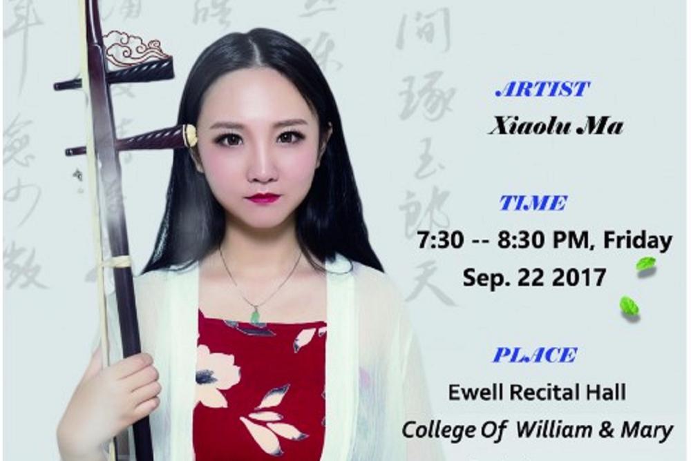 Erhu Solo Concert Flyer