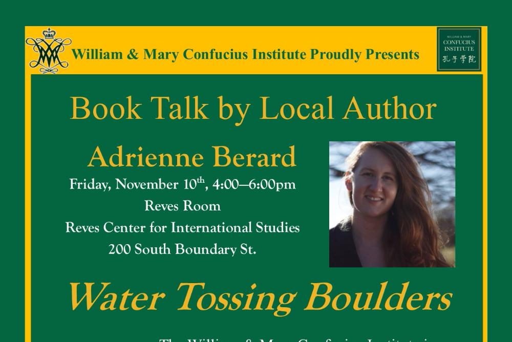Flyer for the book talk