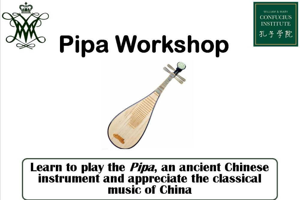 Fall 2018 Pipa Workshop II
