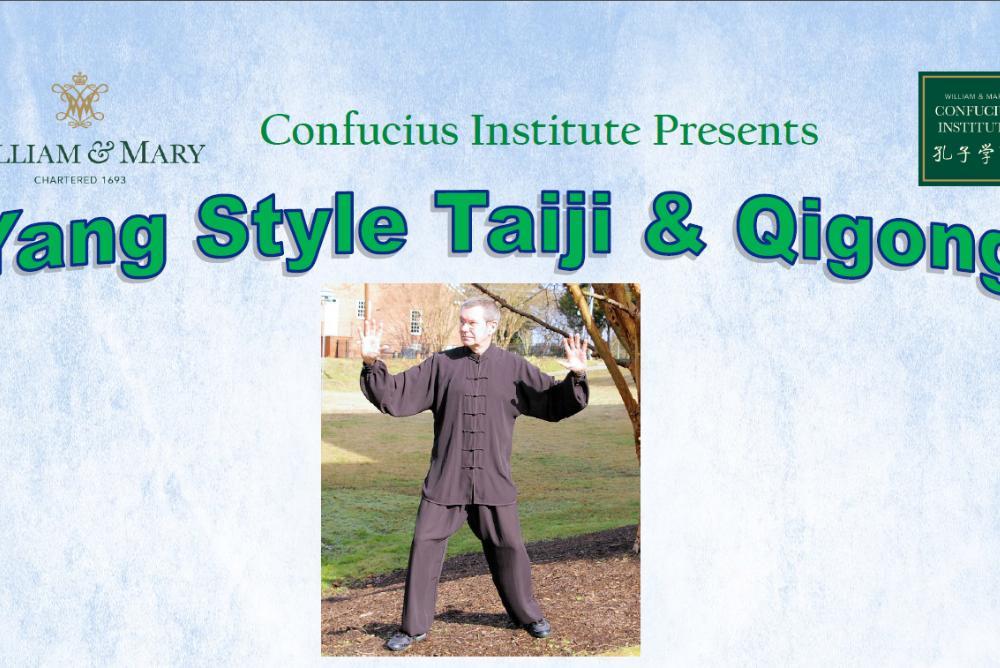 Yang Style Taiji & Qigong