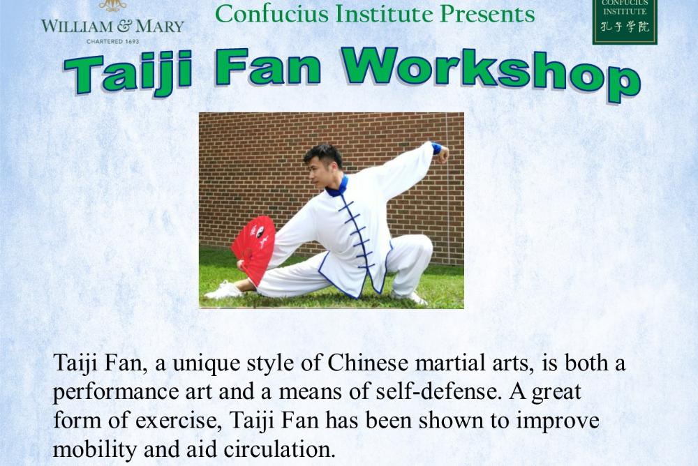 Spring 2019 Taiji Fan Workshop