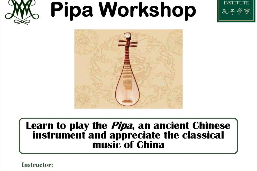 Fall 2018 Pipa Workshop