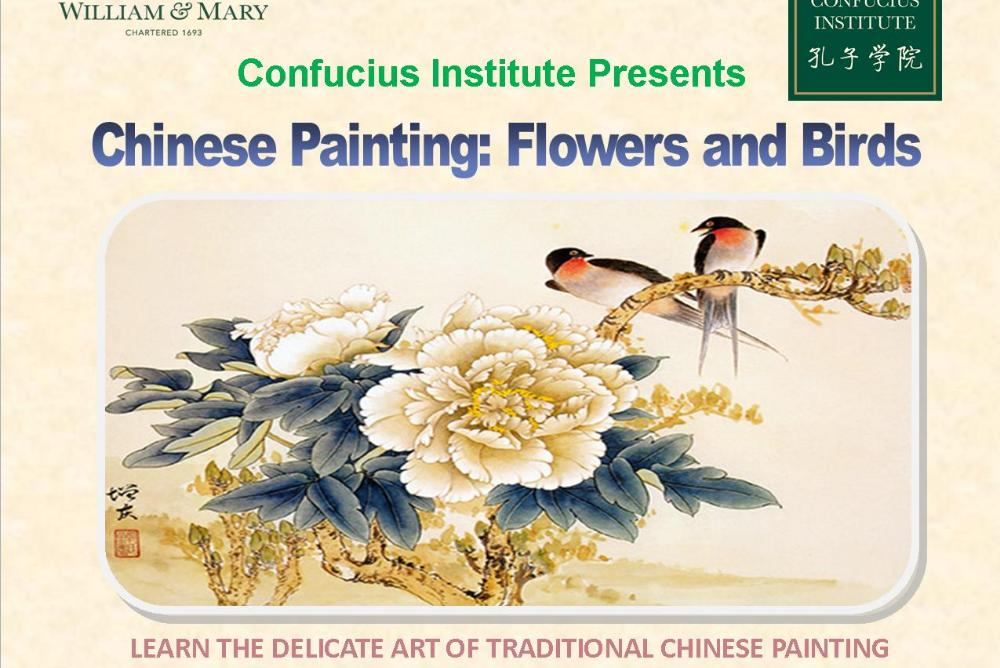 Fall 2018 Chinese Painting Workshop