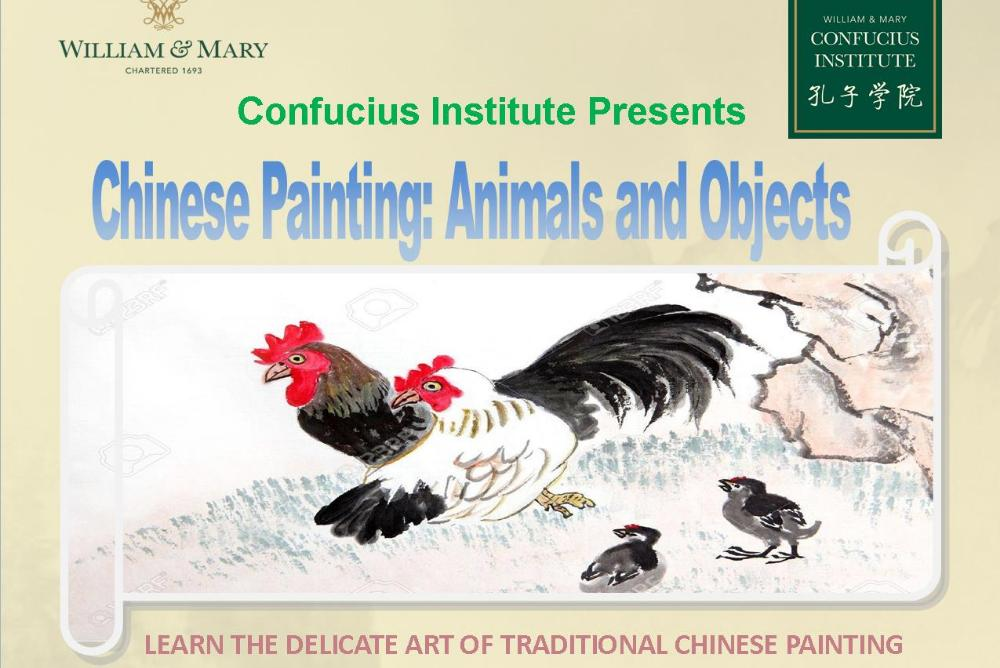 Fall 2018 Chinese Painting II Workshop