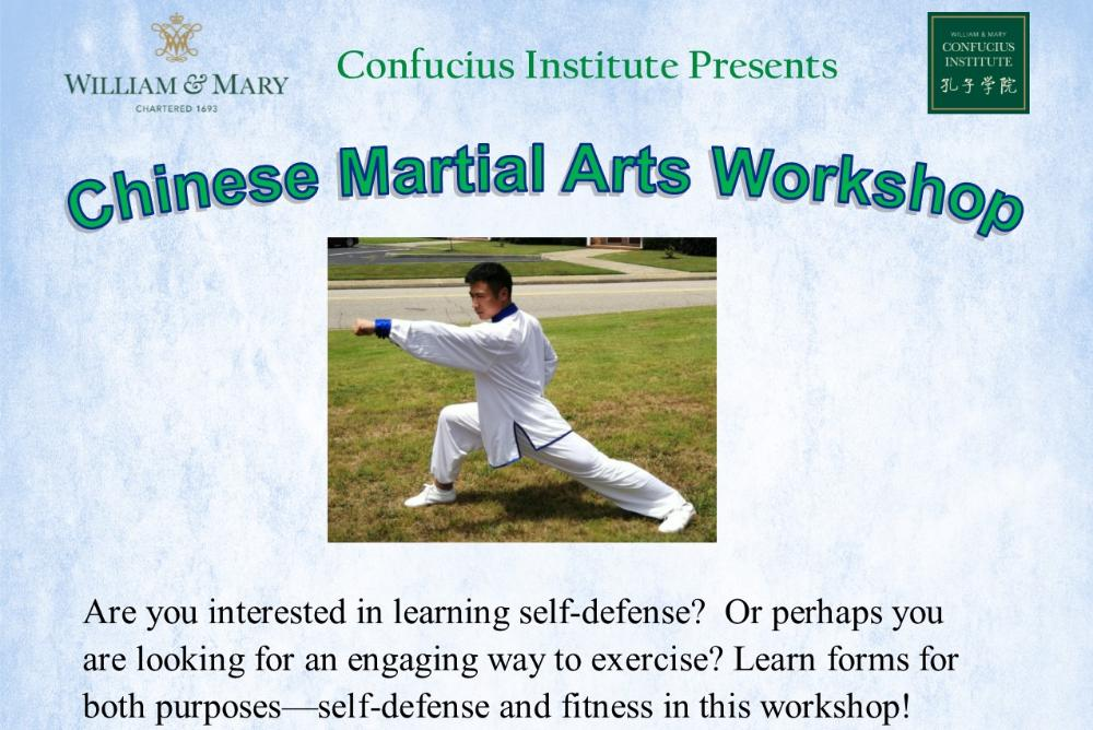 Spring 2019 Chinese Martial Arts Workshop