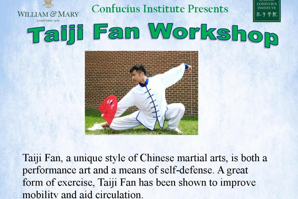 Taiji Fan Workshop II