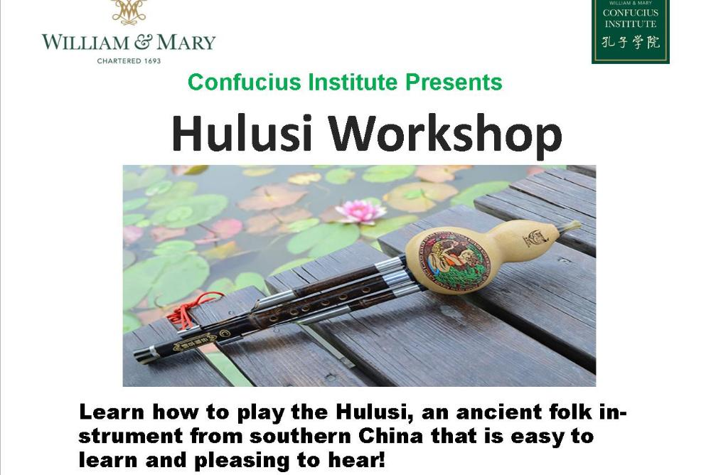 Hulusi Workshop