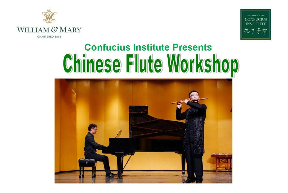 Chinese Flute Workshop