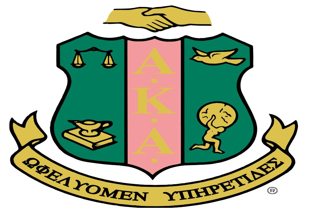 Alpha Kappa Alpha Sorority, Incorporated