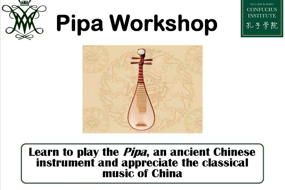 Pipa Workshop